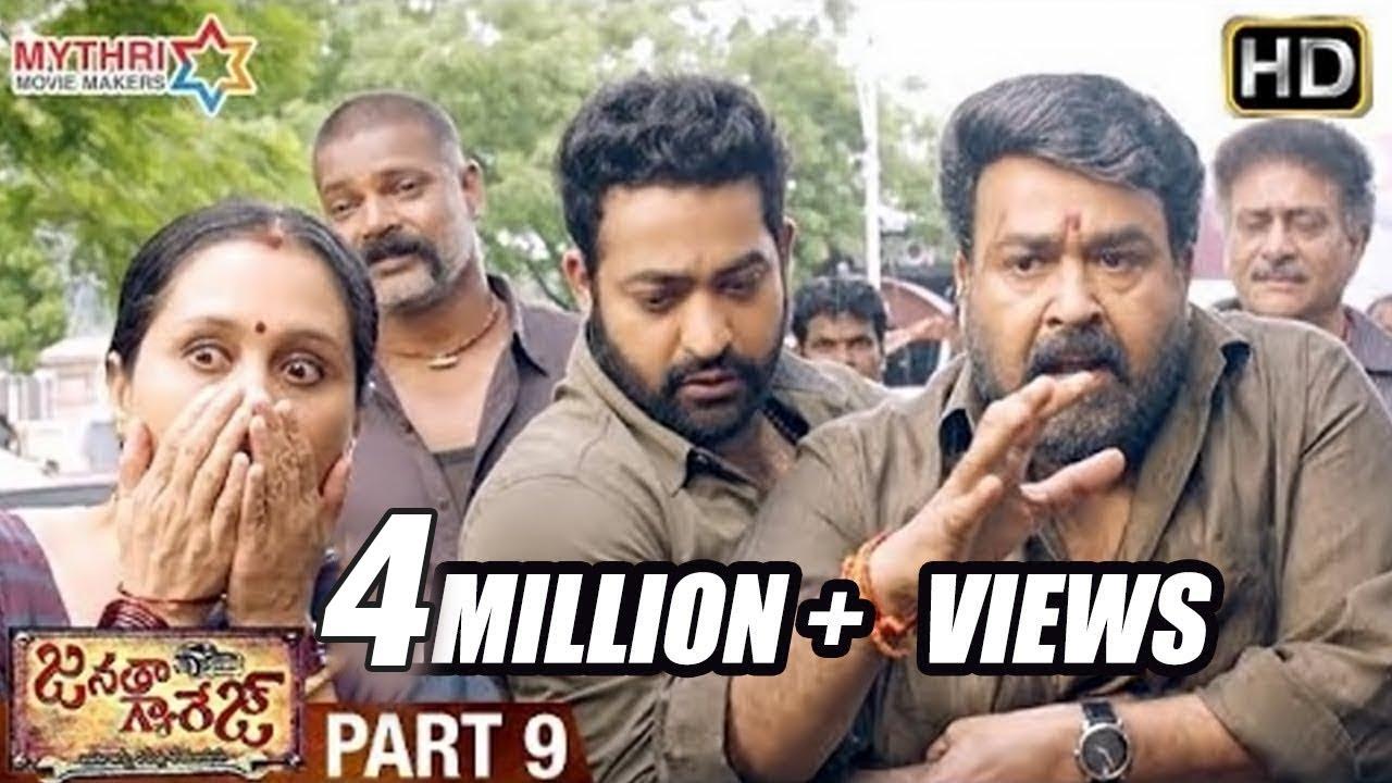 Download Janatha Garage Full Movie | Part 9 | Jr NTR | Mohanalal | Samantha | Nithya Menen | Kajal Aggarwal