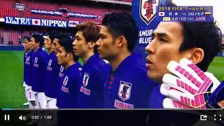 2018 サッカーテーマソング Suchmos VOLT-AGE ※2018 NHKサッカーテー...