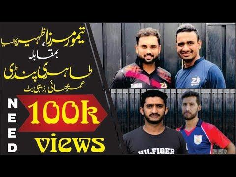 Tamour Mirza VS Tahri Pindi || Uganda Tournament  🇺🇬 || Big Match || Salman Sports