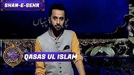 Shan-e-Sehr – Segment - ' Qasas ul Islam ' with Waseem Badami - 22nd June 2017