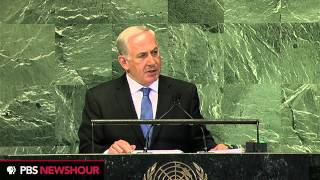 Israeli Premier Netanyahu at United Nations: