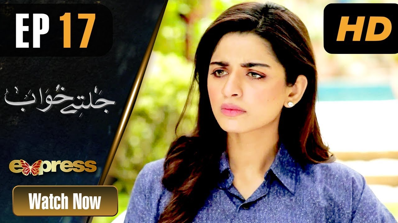 Jaltay Khwab - Episode 17 Express TV Nov 27