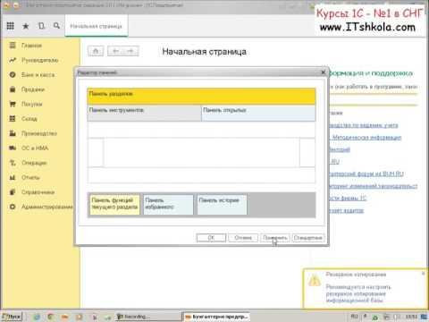 Бухгалтерия онлайн екатеринбург декларации 3 ндфл красноярск