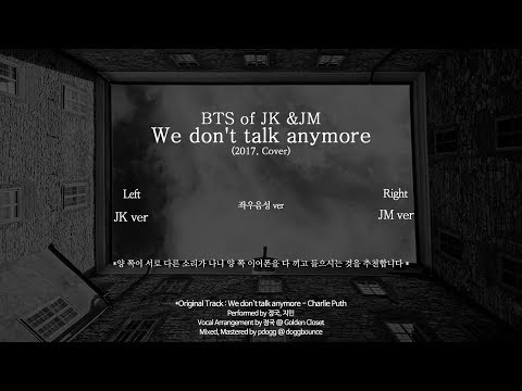 [bts]-we-don't-talk-anymore-좌우음성
