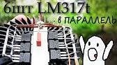 схема транзисторный стабилизированный выпрямитель тст 12 5