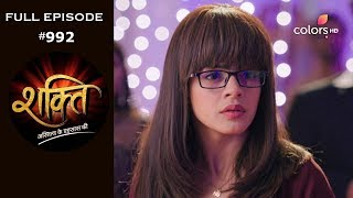 Shakti - 5th March 2020 - शक्ति - Full Episode