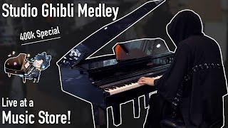I played Studio Ghibli Piano Medley at a Music Store! 400K Special