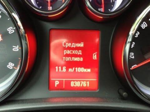 Высокий расход топлива автомобиля. Основные причины