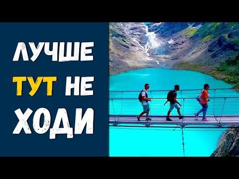 Новости Санкт-Петербурга, последние новости дня, новости