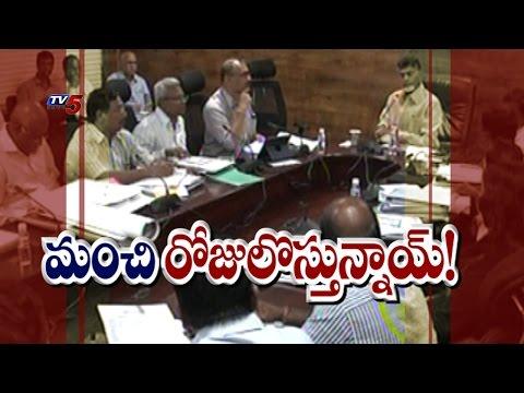Andhra Pradesh Revenue Goes Up 13% : TV5 News