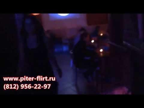 Знакомства Курск, бесплатный сайт знакомств без регистрации
