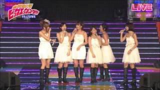 アイドリング!!! 11th LIVE 森田涼花 森田涼花 動画 7