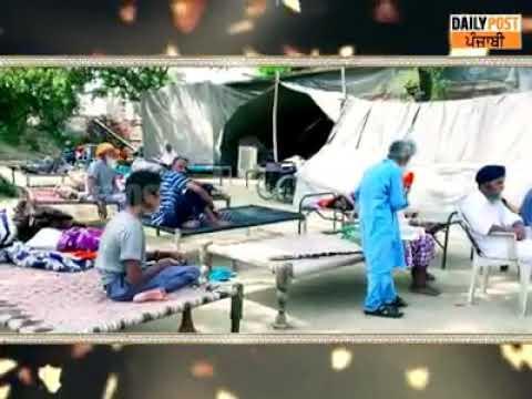 Hearty Thanks to DAILY POST Punjabi News Channel (Manukhta di Sewa sab ton waddi sewa)