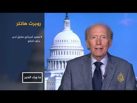 ما وراء الخبر- حصاد سياسات القيادة السعودية داخليا وخارجيا  - نشر قبل 8 ساعة