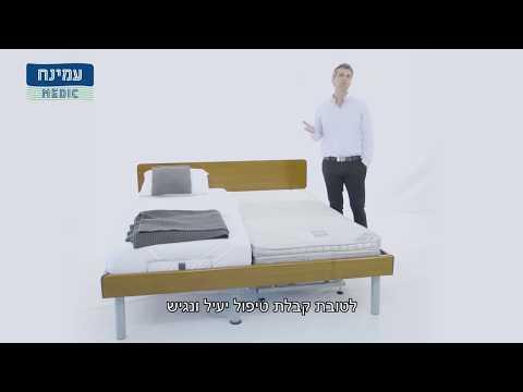 מיטה מתכווננת חשמלית עם סאן ליפט - עמינח מדיק