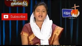 NMBC MESSAGE BY -ANGEL THEOPHILUS !RAKSHANATV