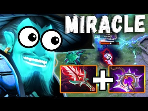 видео: МИРАКЛ ШТОРМ СПИРИТ ДОТА 2 - miracle storm spirit dota 2
