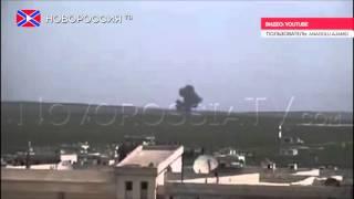 В Сирии сбили военный самолет Су-22
