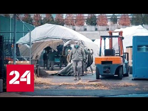 Коронавирус в мире. США просят помочь им средствами борьбы с COVID-19. 60 минут от 26.03.20