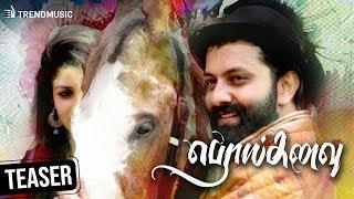 Poi Kanavu Tamil Album Song | Teaser | Haricharan | Joseph Darwin | TrendMusic