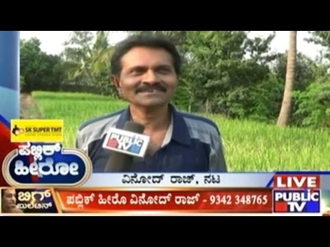 Public Hero | Vinod raj From Nelamagala | May 8th, 2017