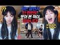 레전드로 돌아온 웃음참기챌린지 4탄ㅋㅋㅋㅋㅋㅋㅋㅋㅋㅋㅋㅋㅋㅋ - YouTube