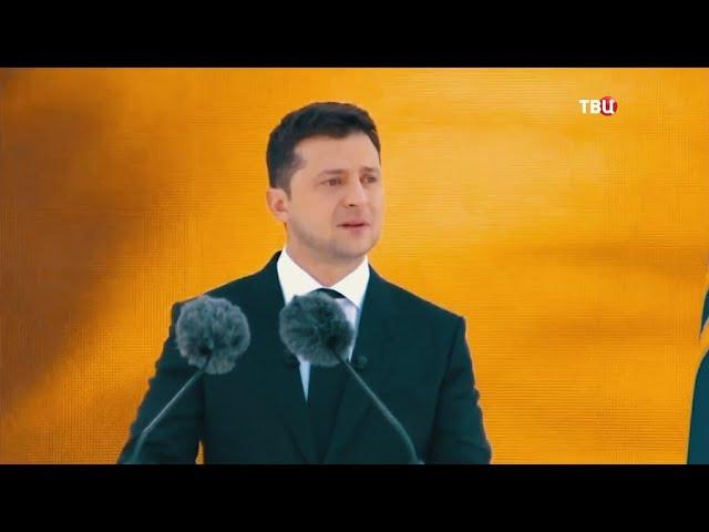 Украина. Страна украденного завтра. Специальный репортаж