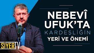 Nebevî Ufuk'ta Kardeşliğin Yeri ve Önemi | Muhammed Emin Yıldırım (Kazakistan)