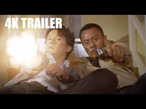 Manhunt Trailer 4K (2017 John Woo)