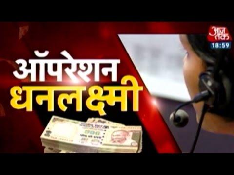 Operation Dhanlakshmi: Fake insurance agents of nationalised banks duping Delhiites