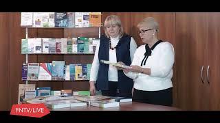 Презентация книг Финансового университета