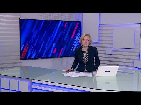 Вести-24. Башкортостан – 16.09.19