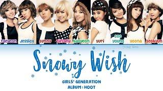 Girls' Generation (소녀시대) –  첫눈에… (Snowy Wish) Lyrics (HAN/ROM/ENG)