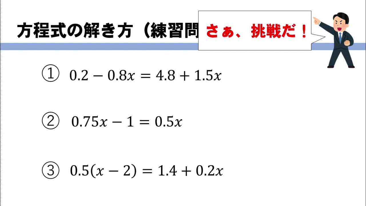 計算 小数点 の あまりが出る小数の割り算の計算手順|小学生に分かりやすく教える方法|数学FUN