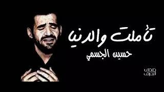 اناشيد صباحية ( بدون موسيقى ) - حسين الجسمي - معاذ الجماز - محمد العبدالله - عادل المالكي