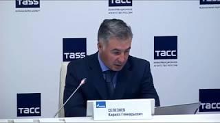 Пресс-конференция ''Поставки газа на внутренний рынок'' от 20.06.2018 г.