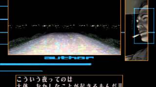 Silver Case game play/OP