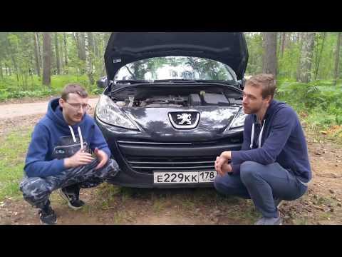 Peugeot 207. Имеет ли смысл  покупать???