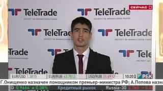 РБК-ТВ Обзор рынков, 24.10.2013