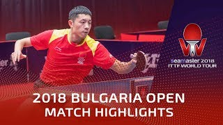 Xu Xin vs Yuya Oshima | 2018 Bulgaria Open Highlights (R16)