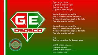 Baixar Hino do Grêmio Esportivo Osasco ( GEO ) | Hino do Grêmio Osasco ( SP )