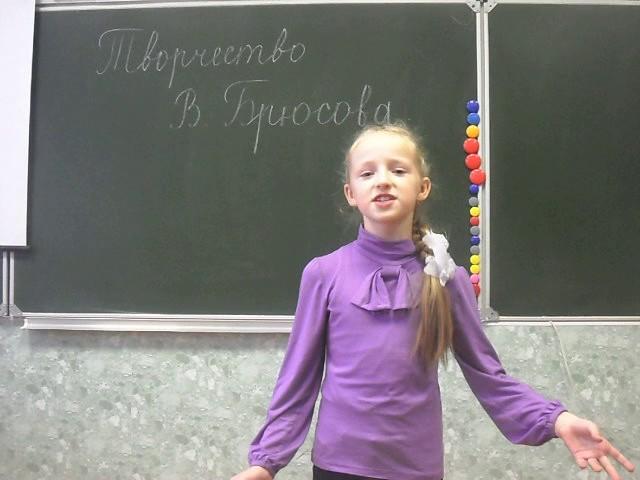 Изображение предпросмотра прочтения – АннаГригорьева читает произведение «Знойный день» В.Я.Брюсова