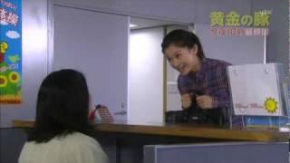 ドラマ 黄金の豚 NGシーン 篠原涼子 篠原涼子 検索動画 30