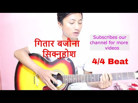 Download Nepali Guitar Lessons लेसन् २ - Tuning गितार ...