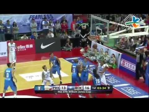 Terrence Romeo (2015.08.30) vs Chinese Taipei 18Pts - 37th William Jones Cup