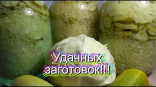 Маринованная капуста с огурцами. Заготовки на зиму. Просто вкусно!