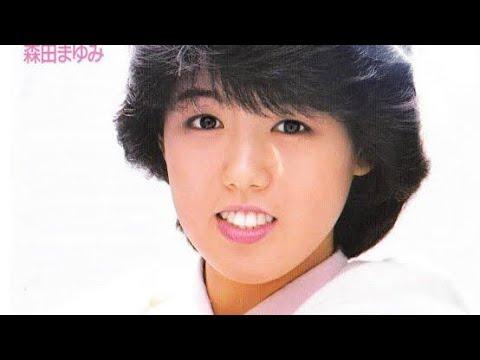 森田まゆみ (Mayumi Morita) - 失恋 / KissとあなたとI Love You
