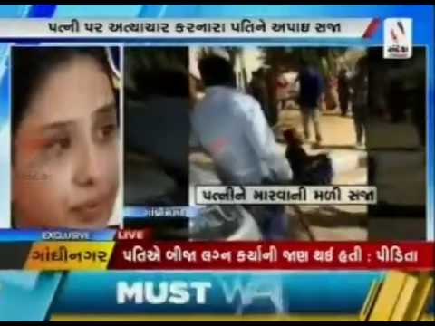 Father in law to ground on Gandhinagar street thrashed him for beating pregnant daughter