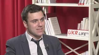 Политика - это не закрытый клуб для избранных, а сфера профессионалов, - Михаил Железняк