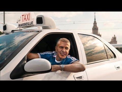 Сами Насери на Taxi Marseille 2018. Таксует по Москве